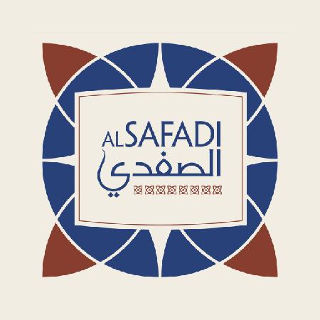 Al Safadi Logo 450x450